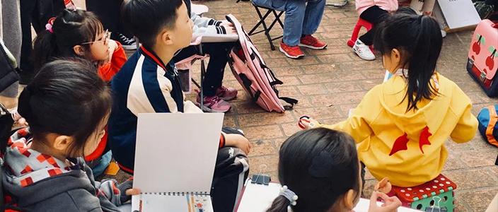 上海市少年儿童业余美术学校