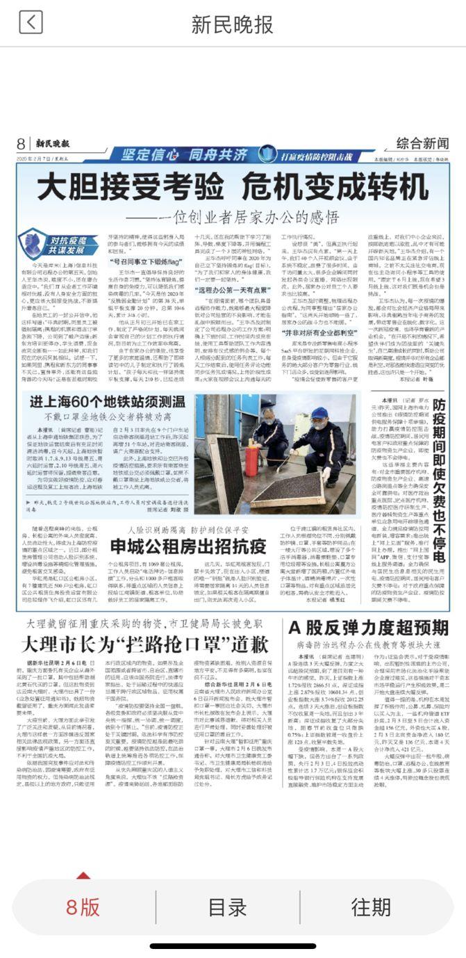 news_101.jpg